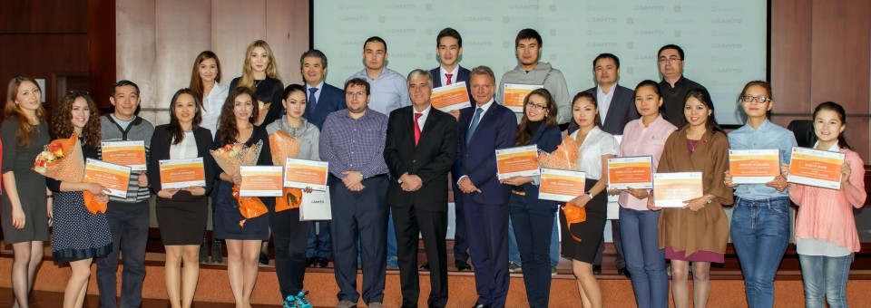 Scholarships and grants were awarded to the students-winners