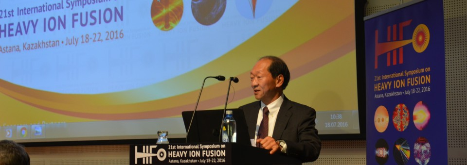 "NLA to organize ""Heavy-Ion Inertial Fusion HIF 2016"""