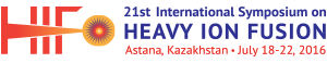 В Астане стартует «Heavy-Ion Inertial Fusion HIF2016»