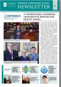 2016 newsletter_09_16_ final