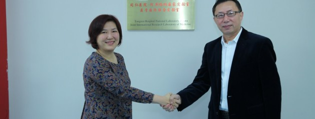 NLA to open joint Laboratory  on Medicine in Shanghai, China.