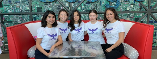 Arailym Nurpeissova, CEAMS, NLA to win  TechWomen grant  in Silicon Valley