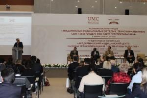 конференция UMC