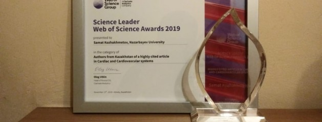 "NLA researchers to win ""Science Leader-2019"" award"