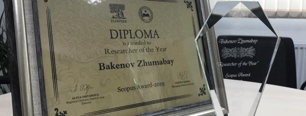 Scopus Award 2019: Prof. Bakenov awarded